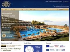 Kandia's Castle - Ξενοδοχείο 5 * - Ασίνη - Ναύπλιο - Αργολίδα