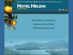 Heleni Hotel 4* - Γιαλάση - Αρχαία Επίδαυρος - Αργολίδα - Πελοπόννησος