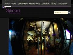 Grimani Pension Hotel 4 Keys, Πόλη του Ναυπλίου, Αργολίδα Πελοπόννησος