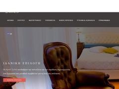Kyveli Suites - 4 Keys Hotel - Παλιά Πόλη του Ναυπλίου - Αργολίδα