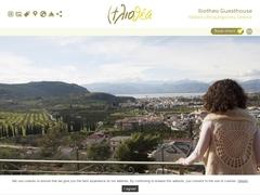 Iliothea Rooms - 4 Keys Hotel - Aria - Πόλη του Ναυπλίου - Αργολίδα
