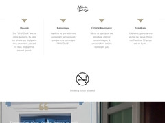 Adiandi Boutique 4 Keys Hotel - City of Nafplion - Argolida