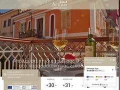 Aetoma - 4 * Hotel - Old Town of Nafplion - Argolida - Peloponnese
