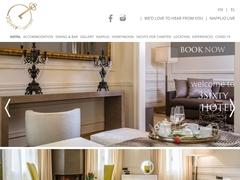 3Sixty Suites Hotel 4* - Πόλη του Ναυπλίου - Αργολίδα - Πελοπόννησος