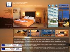 Tolo Hotel - Ξενοδοχείο 3 * - Παραλία Τολό - Αργολίδα - Πελοπόννησος