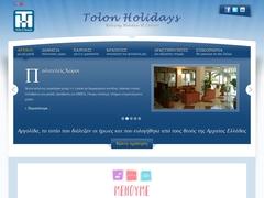 Tolon Holidays - Hotel 3 * - Παραλία Τολό - Αργολίδα - Πελοπόννησος