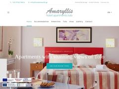 Amaryllis - Ξενοδοχείο 3 * - Τολό - Ναύπλιο - Αργολίδα - Πελοπόννησος