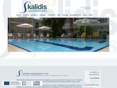 Skalidis Apartments 3 Keys - Τολό - Ναύπλιο - Αργολίδα - Πελοπόννησος