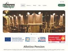 Allotino Pension - 3 Keys Hotel - Ναύπλιο - Αργολίδα - Πελοπόννησος
