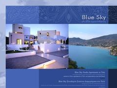 Blue Sky Apartments 3 Keys - Ναύπλιο - Αργολίδα - Πελοπόννησος