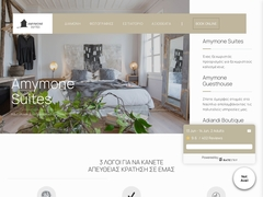 Amymone Pension 3 Κλειδιά - Ναύπλιο - Αργολίδα - Πελοπόννησος