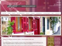 Anapli Pension 3 Keys - Ναύπλιο - Αργολίδα - Πελοπόννησος