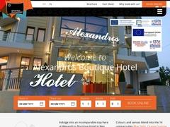Alexandros Boutique - Hotel 3 * - Νέα Κίος - Αργολίδα - Πελοπόννησος