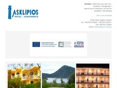 Ασκληπιός - Ξενοδοχείο 3 * - Τολό - Ναύπλιο - Αργολίδα - Πελοπόννησος