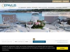 Epavlis Resort - 3 Keys Hotel - Άγιος Αιμιλιανός - Κρανίδι - Αργολίδα