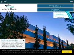 Junior - Hotel 3 * - Παραλία Ίρια - Ασίνη - Αργολίδα - Πελοπόννησος