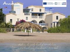 Anastasia Studios Hotel 3 Κλειδιά - Πετροθάλασσα - Κρανίδι - Αργολίδα