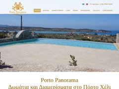 Porto Panorama Apartments 3 Keys, Πόρτο Χέλι - Αργολίδα - Πελοπόννησος