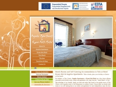 Kyani Akti - Hotel 2 * - Τολό - Ναύπλιο - Αργολίδα - Πελοπόννησος