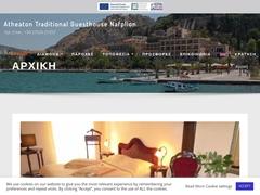 Atheaton Pension 3 Keys - Ναύπλιο - Αργολίδα - Πελοπόννησος