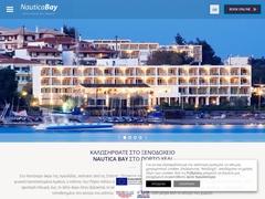 Nautica Bay - Ξενοδοχείο 3 * - Πόρτο Χέλι - Αργολίδα - Πελοπόννησος