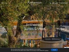 Anthemion Guesthouse 3 Κλειδιά - Ναύπλιο - Αργολίδα - Πελοπόννησος