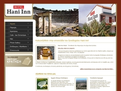 Hani Inn 3* Hotel - Chani Merkouri - Ligourio - Argolida - Peloponnese
