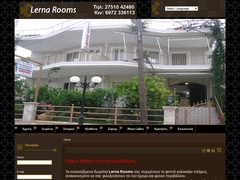 Lerna Rooms 3 Keys - Myli - Lerna - Argolida - Peloponnese