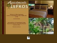 Lefkos Apartments 3 Keys - Assini - Argolida - Peloponnese