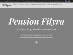Filyra Pension 3 Keys - Nafplion - Argolida - Peloponnese