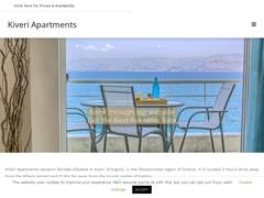 Kiveri Apartments 2 Keys - Kyveri - Lerna - Argolida - Πελοπόννησος