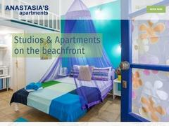 Anastasia's Apartments 2 Keys, Iria, Assini, Argolida - Πελοπόννησος