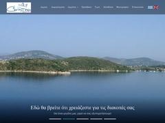 Christina Apartments 2 Keys, Δρέπανο - Ασίνη - Αργολίδα - Πελοπόννησος