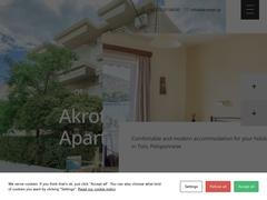 Akrotopi Studios 2 Κλειδιά - Τολό - Αργολίδα - Πελοπόννησος
