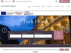 Park - Ξενοδοχείο 2 * - Ναύπλιο - Αργολίδα - Πελοπόννησος