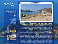 Koronis - Ξενοδοχείο 2 * - Τολό - Ναύπλιο - Αργολίδα - Πελοπόννησος