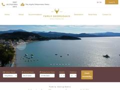 Φαιστός (Γεωργιδάκης) - Ξενοδοχείο 2 * - Τολό - Ναύπλιο - Αργολίδα