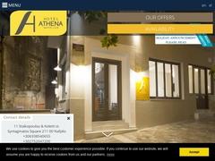 Athena Hotel 2* - Κέντρο πόλης - Ναύπλιο - Αργολίδα - Πελοπόννησος
