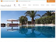 Soleil - Ξενοδοχείο 2 * - Τολό - Ναύπλιο - Αργολίδα - Πελοπόννησος