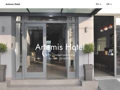 Artemis - Ξενοδοχείο 2 * - Τολό - Ναύπλιο - Αργολίδα - Πελοπόννησος