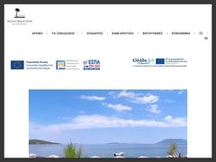Apollon - Ξενοδοχείο 2 * - Πρώην Επίδαυρος - Αργολίδα - Πελοπόννησος