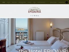 Epidavria - Ξενοδοχείο 2 * - Τολό - Ναύπλιο - Αργολίδα - Πελοπόννησος