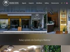Malenia - Ξενοδοχείο 2 * - Τολό - Ναύπλιο - Αργολίδα - Πελοπόννησος