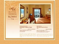 Romvi - Ξενοδοχείο 2 * - Τολό - Ναύπλιο - Αργολίδα - Πελοπόννησος