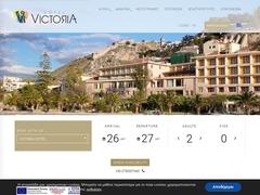 Victoria - Ξενοδοχείο 2 * - Ναύπλιο - Αργολίδα - Πελοπόννησος
