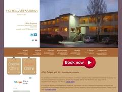 Aspasia - Hotel 2 * - Λευκάκια - Ναύπλιο - Αργολίδα - Πελοπόννησος