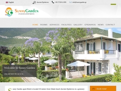 Sunny Garden - Hotel 2 * - Επίδαυρος - Αργολίδα - Πελοπόννησος