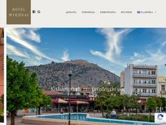 Mycenae - Ξενοδοχείο 2 * - Άργος - Αργολίδα - Πελοπόννησος