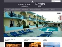 Aktaeon - Ξενοδοχείο 2 * - Ναύπλιο - Αργολίδα - Πελοπόννησος