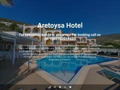 Aretousa - 2 Keys Hotel - Tolo - Nafplion - Argolida - Peloponnese
